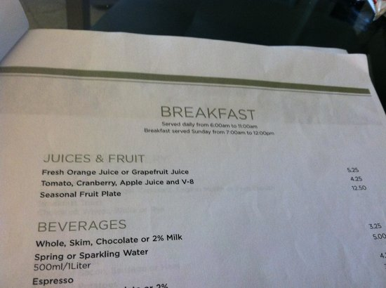 Gallery ONE - A Doubletree Guest Suites Hotel: 5.25 for a glass of OJ! Plus automatic 15% gratuity, automatic 7% admin fee, and automatic $4 di