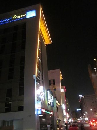 Suite Novotel Mall Of The Emirates: frontside