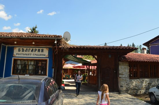 Koprivshtitsa restaurants