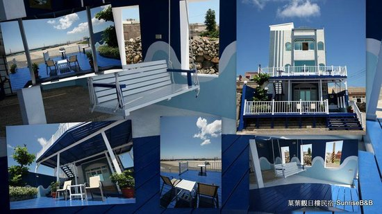 Penghu County, Taïwan : sunrise B&B