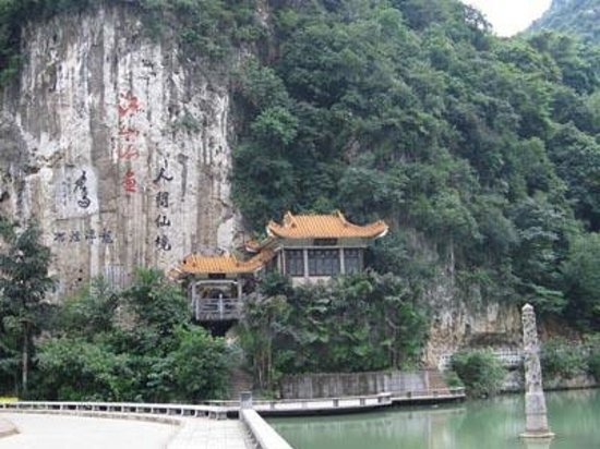 Liuzhou attractions