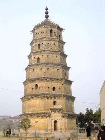 Shaoyang North Tower