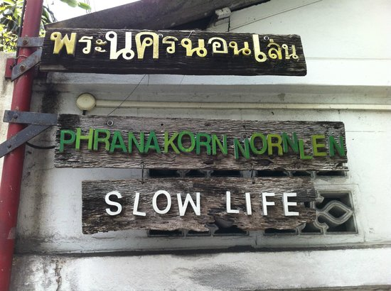Phra-Nakorn Norn-Len Hotel: cote rue