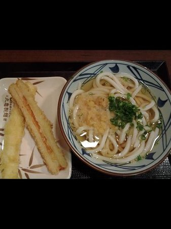 Marukame Udon Waikiki Photo