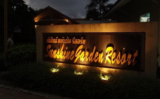 Sunshine Garden Resort: Entrance