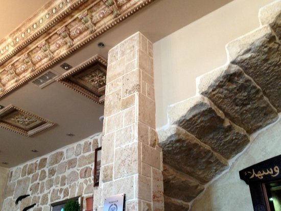 Akkotel: above the desk in the lobby