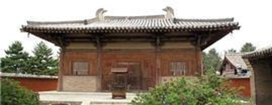Wutai County Photo