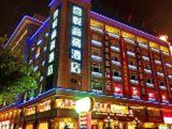 Xiyue Business Hotel