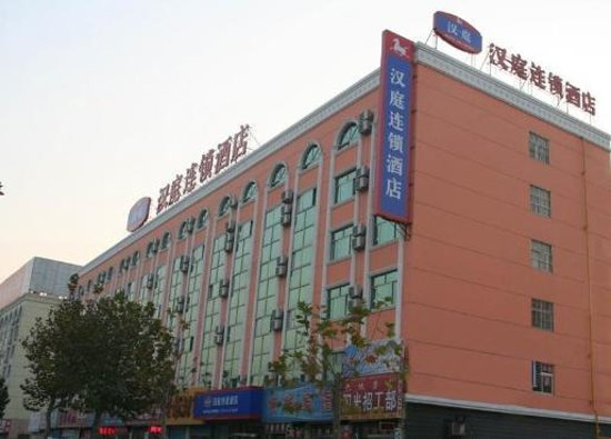 Photo of Xudong Business Hotel Laixi