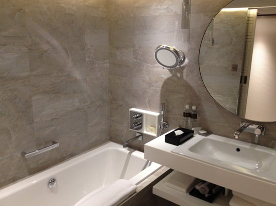 Grand Hyatt Taipei: Bath