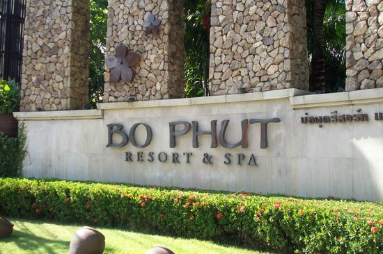 Bo Phut Resort &amp; Spa: Entrance