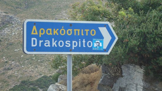 Karystos, Greece: The leading road sign