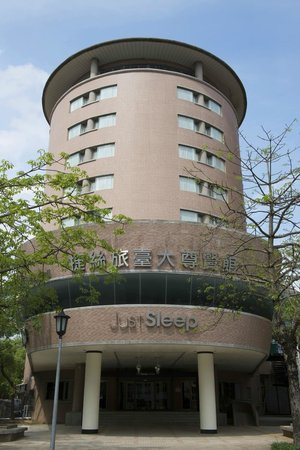 Photo of Leader Hotel Taipei