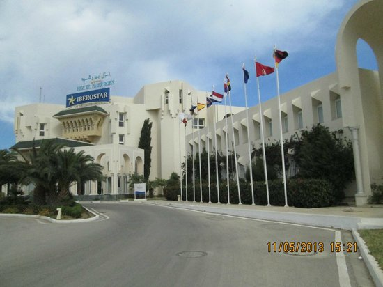 Iberostar Averroes: Hotel Averroes front entrance