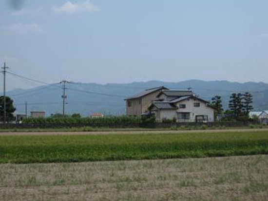 Kurume, Japan: 