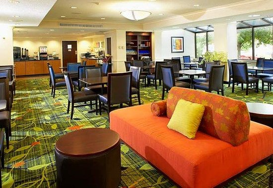 Fairfield Inn East Rutherford Meadowlands: Breakfast Area