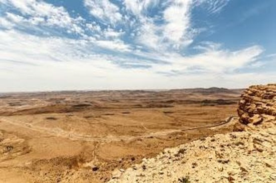 Mitspe Ramon, Israel: View of Crater Ramon
