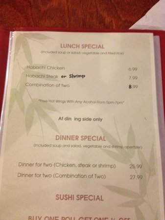 Covington, TN: lunch menu
