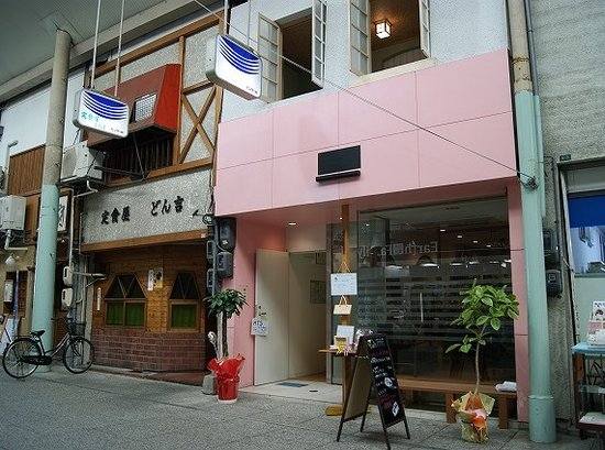 HTS Guesthouse Onomichi