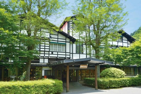 Photo of Mampei Hotel Karuizawa