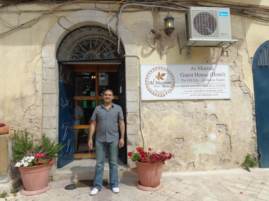 Al-Mutran Guest House: A warm welcome
