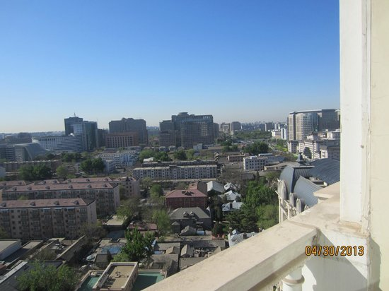 Legendale Hotel Beijing: Day view