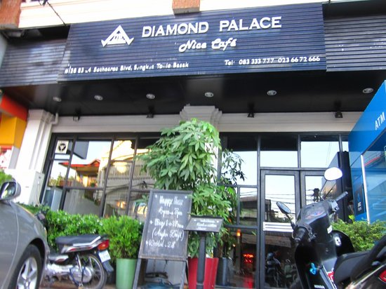 Diamond Palace Hotel: 入口外観