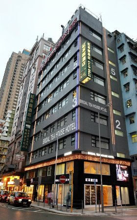 Photo of Bridal Tea House Hotel AnChor Street Hong Kong