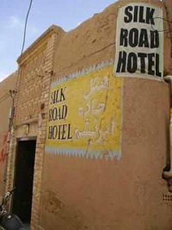 ‪Silk Road Guesthouse‬