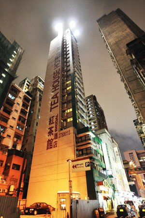 Photo of Bridal Tea House Hotel Yau Ma Tei Hong Kong