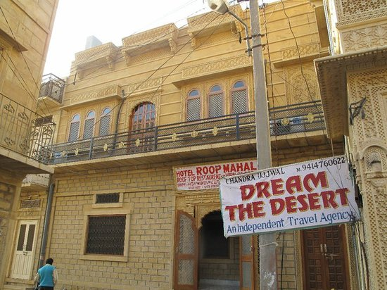 Photo of Hotel Roop Mahal Jaisalmer