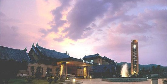 InterContinental Huizhou Resort: Entrance and View Tower