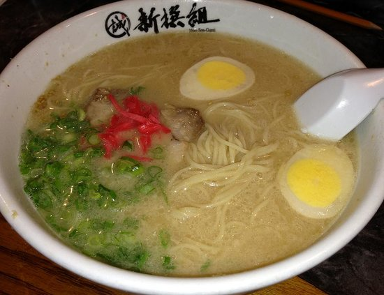 Gardena, CA: Ramen with egg