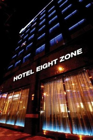 ‪Hotel Eight Zone‬
