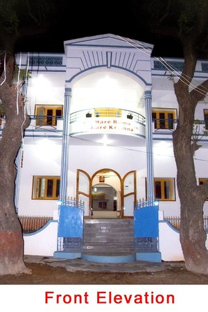 Photo of Hotel Hare Rama Hare Krishna Rameswaram