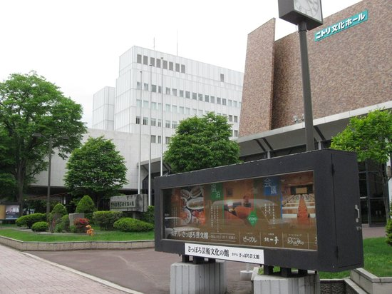 "<a href=""/Attraction_Review-g298560-d4402742-Reviews-Nitori_Culture_Hall-Sapporo_Hokkaido.html"">ニトリ文化ホール</a>: 写真"