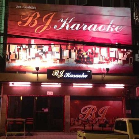 Bj karaoke and bar