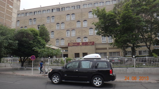 Photo of Tabriz Hotel