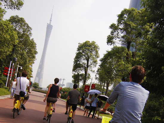Cycle Canton-Day Tour