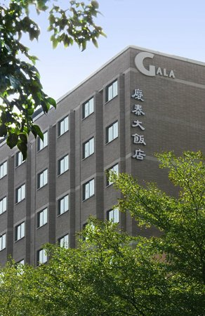 Photo of Gala Hotel Taipei