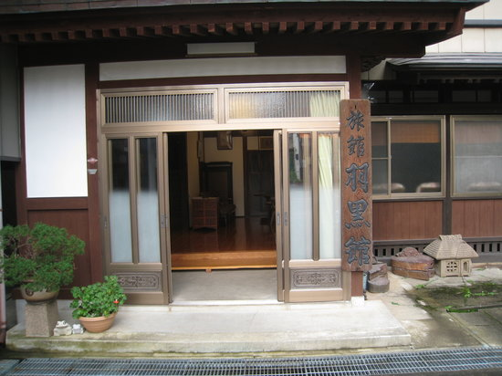 Photo of Ryokan Hagurokan Tsuruoka