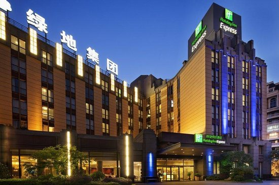 ‪Holiday Inn Express Putuo Shanghai‬