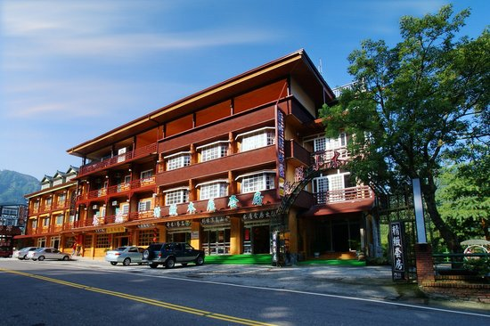 Photo of King Taiwan Hotel Lugu Nantou