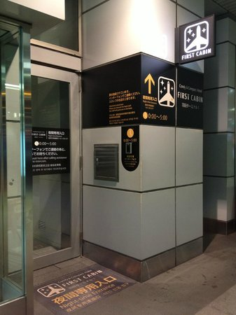 Small door with intercom at entrance of domestic terminal for First cabin haneda