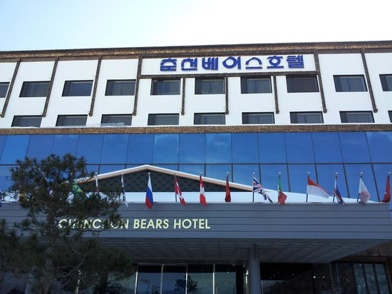 Photo of Bears Tourist Hotel Chuncheon