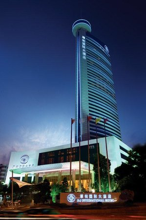 Photo of Houjie International Hotel Dongguan