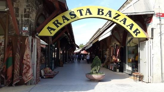 Arasta Bazaar entrance - Picture of Arasta Bazaar ...