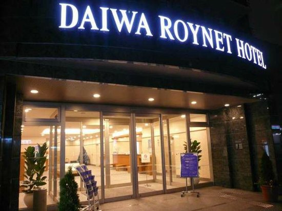 Photo of Daiwa Roynet Hotel Kobe Sannomiya