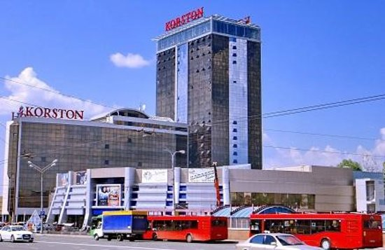 Photo of Korston Hotel Kazan