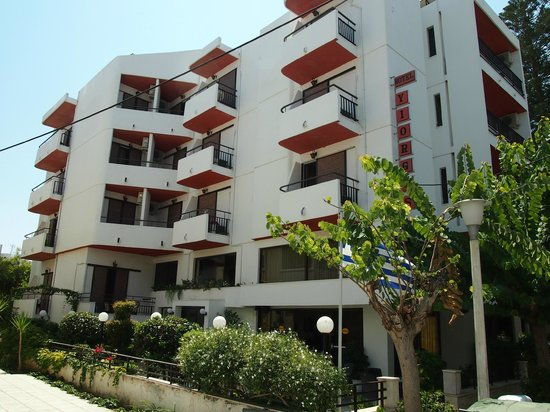 Photo of Hotel Yiorgos Kos Town